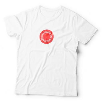 Мужская футболка Давайте уже после праздников
