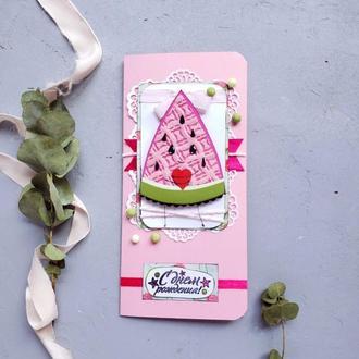 открыточка с сочным ,ярким арбузиком