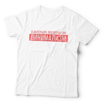 Женская футболка Винимализм