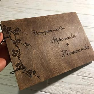Книга для пожеланий на свадьбу. Блокнот с деревянной обложкой. Робота на заказ!