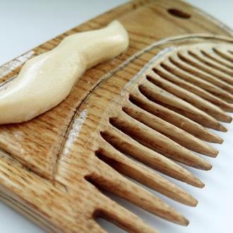 Деревянный гребень для бороды и усов