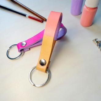 Брелок для ключей кожаный двухцветный