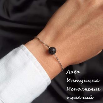 Браслет с вулканической лавой. Изящный браслет. Женский браслет. Подарок.