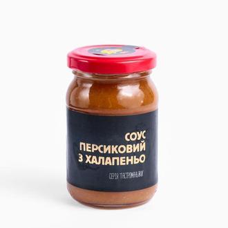 """Гастровар'яти """"Персиковий соус з халапеньо"""", 190мл"""