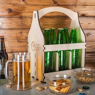 Ящик для бутылок BIG BOХ