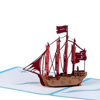 3d открытка корабль мужская