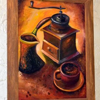 Картина маслом,Кофейный аромат