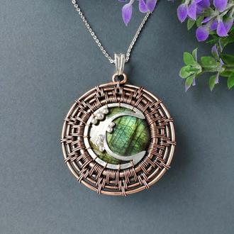 Кулон Затмение из меди и серебра с зеленым лабрадором. Украшение Солнце и Луна