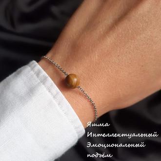 Браслет с коричневой яшмой. Женский браслет. Красивый браслет. Подарок.