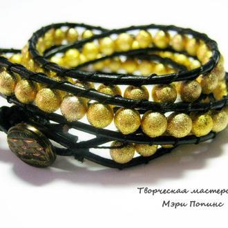 Браслет Чан-Луу с металлическими бусинами под золото