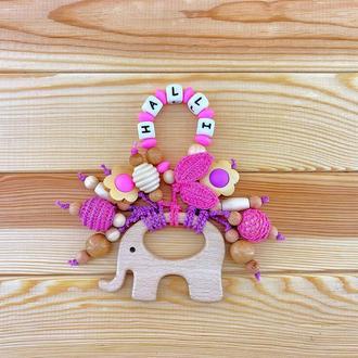 Именной грызунок-слоник с деревянными и силиконовыми элементами