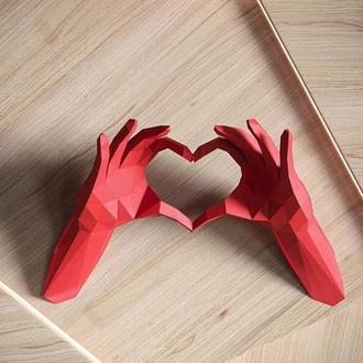 Наборы для создания 3д фигур Оригами Паперкрафт Бумажная модель Papercraft дизайн головоломка СЕРДЦЕ