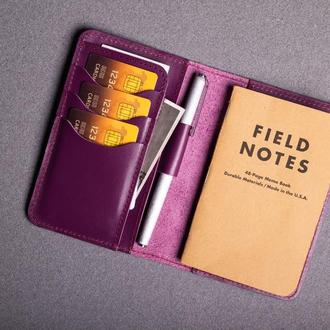 Обложка для блокнота/паспорта из натуральной кожи в фиолетовом цвете