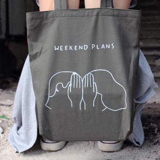 "Эко-сумка ""Викенд"""