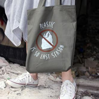 """Эко-сумка """"Пластик"""""""
