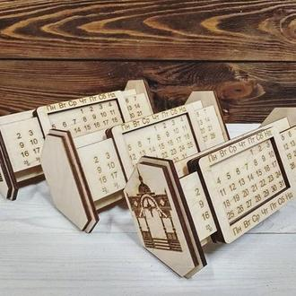 Вечный календарь-органайзер