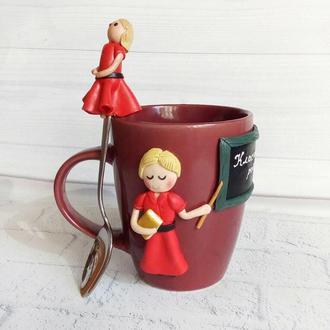 Подарочный набор (чашка и ложка) для учителя учительницы на день учителя