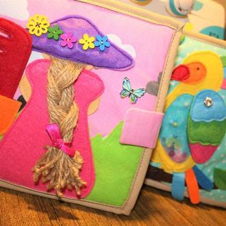Развивающая книжка из фетра, книга из фетра и ткани