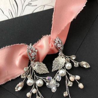 Серьги с хрусталем серьги для невесты