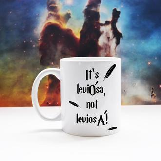"Чашка по Гарри Поттеру ""It's LeviOsa, not LeviosA"""