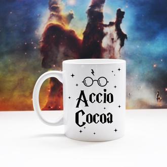 """Чашка по Гарри Поттеру """"Accio Cocoa"""""""