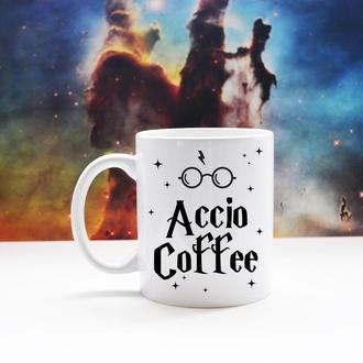 "Чашка по Гарри Поттеру ""Accio Coffee"""