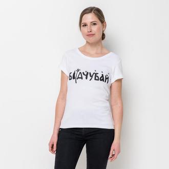 футболка с надписью Чувствуй