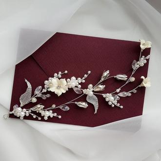 Свадебное украшение для волос, веточка в прическу, украшения в прическу невесты, гілочка в зачіску