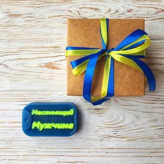 Подарок на День Защитника Украины 14 октября - мыло Военный жетон Настоящий мужчина в коробочке