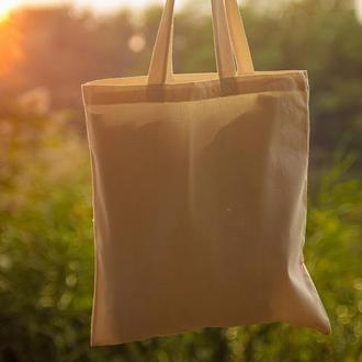 Шоппер | Экосумка | Сумка для покупок | Торба | Эко сумка бежевая