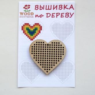 Заготовка деревянная для вышивки +схема Сердце 60*60 мм