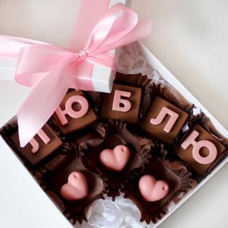 """Шоколадное послание """"Люблю♥"""""""