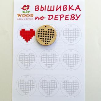 Заготовка деревянная для вышивки +схема Сердечко в круге д. 28 мм