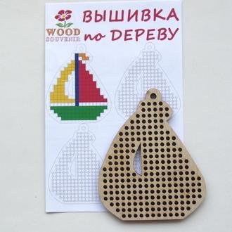 Заготовка деревянная для вышивки +схема Парусник  75*90 мм