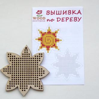 Заготовка деревянная для вышивки +схема Солнце д. 100 мм