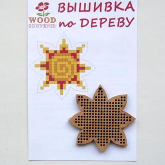 Заготовка деревянная для вышивки +схема Солнышко д.65 мм