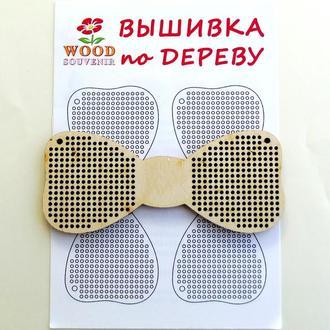 Заготовка деревянная для вышивки +схема Галстук-Бабочка 110*50 мм