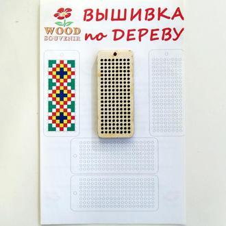 Заготовка деревянная для вышивки +схема Прямоугольник 25*55 мм