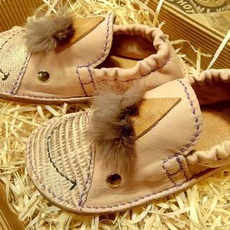 Детские кожаные тапочки