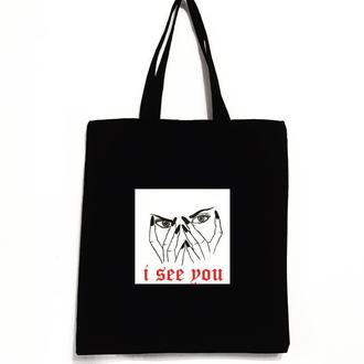 "Эко-сумка шоппер «I see you """