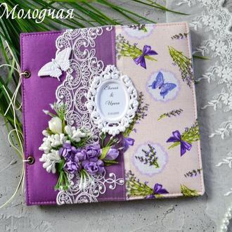Фотоальбом свадебный, лаванда