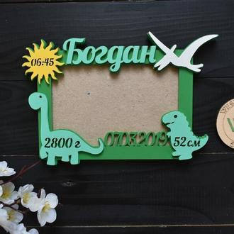 """Метрика - рамка """"Динозавры"""", из дерева"""