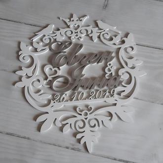 Монограмма свадебная изготовлена из дерева и представляет собой красивое оформление зала.