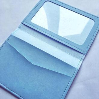 Обкладинка для ID паспорта чи водійських прав