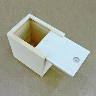 "Подарочная коробка ""Тренто 150х110х150"" бланже"