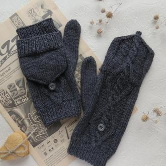 Мужские рукавицы вязаные, варежки трансформеры НА ЗАКАЗ, подарок мужчине, мужу