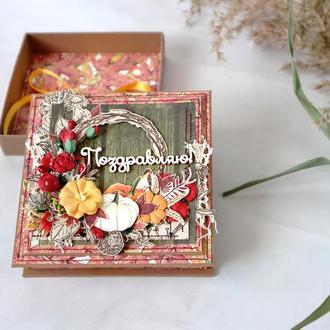 Коробочка для грошей, подарункова коробка, подарунок на день народження