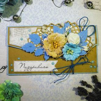 Голубой конверт для денег на праздник!