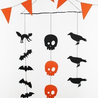 Гирлянда на Хеллоуин (маленькая)
