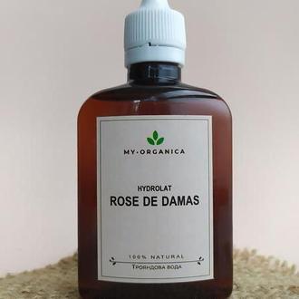 Гидролат Дамасской Розы